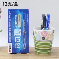 晨光可擦中性笔61108黑蓝色0.5mm简约热可擦橡皮可擦