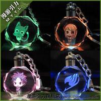 哈比 露西 纳兹 格雷Q版LED七彩水晶灯钥匙扣挂件