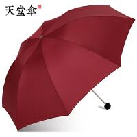 天堂伞 纯色一色307E碰三折钢骨雨伞 男士伞