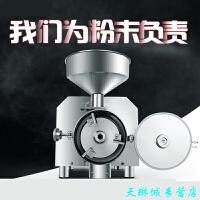 商用磨粉机五谷杂粮小型干磨机中药打粉机超细研磨大型粉碎机