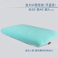 低枕头薄枕枕芯颈椎睡眠枕单人学生儿童矮枕大枕护颈枕乳胶枕