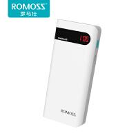 【包邮】罗马仕10000mAh毫安充电宝 手机通用移动电源LED液晶屏可爱轻薄 电量显示 双USB充电