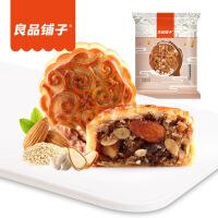 【良品铺子】 豆沙月饼50gx2袋 中秋月饼 中秋节传统糕点心独立包特产糕点零食
