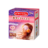 日本KAO/花王蒸汽眼罩14片/盒热敷舒缓安神眼袋缓解疲劳热敷眼罩
