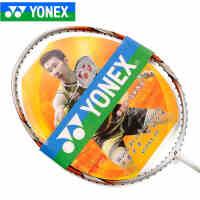 YONEX 尤尼克斯 ARCSABER D18 羽毛球拍碳纤维 YY初学拍 ARC-18 碳纤维羽毛球拍