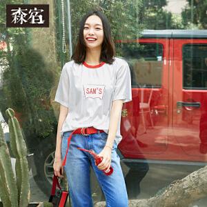 森宿W寻找灵感夏装新款文艺字母印花针织宽松T恤女短袖