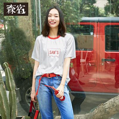 【支持礼品卡】森宿W寻找灵感夏装2017新款文艺字母印花针织宽松T恤女短袖