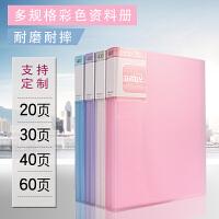 康百B5文件夹资料册多层乐谱夹A5画册夹透明插页袋20/30/40/60页 文件整理袋