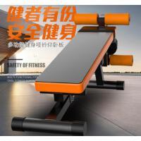 加厚防震仰卧起坐板卧推凳平板凳健身椅可折叠家用健身器多功能哑铃凳