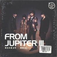果味VC来自木星3号(CD)( 货号:788301471)