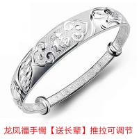 银手镯手链首饰送女友送妈妈婆婆礼物百搭推拉手环