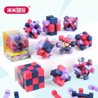 【米米智玩】大号彩色孔明锁鲁班锁礼盒儿童成人古典益智休闲玩具