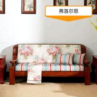 实木沙发垫带靠背 四季通用防滑坐垫连体客厅定做高密度海绵垫