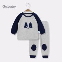 歌歌宝贝婴儿春秋套装0-3岁宝宝纯棉秋衣秋裤男女宝宝内衣两件套