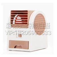 电风扇迷你usb小空调制  冷无扇叶小型可充电池台式办公室宿舍学生
