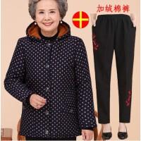 20180406175353894中老年妈妈老人棉袄女奶奶棉衣老太太冬装外套60-70-80岁套装