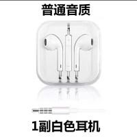 耳机入耳式耳塞通用6适用iPhone苹果荣耀oppo红米三星重低音炮女生有线 官方标配