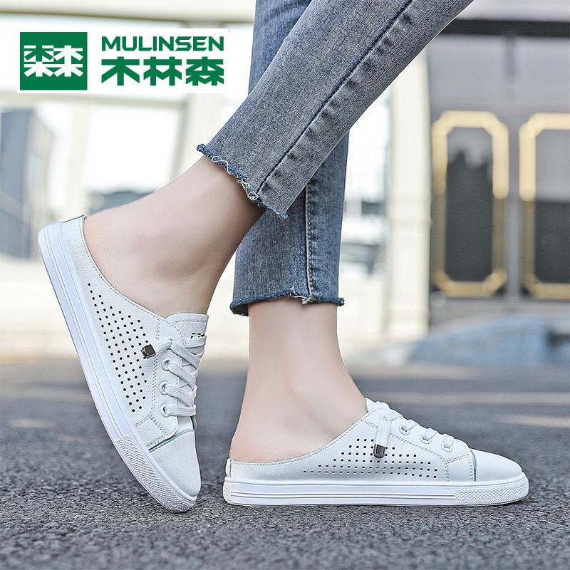 木林森2020年春夏季新款小白鞋女秋款百搭洋气浅口拖鞋爆款鞋子女潮鞋