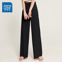 JR真维斯女装 2021夏季新款 女士冰丝阔腿休闲裤