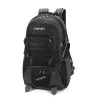 旅行包男80升新品超大容量户外登山包双肩包女旅游行李包徒步背包