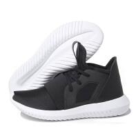 adidas阿迪达斯三叶草2018新款女范冰冰运动休闲休闲鞋BY9742