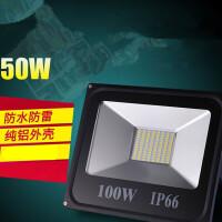 led投光灯户外厂房庭院广告水大功率探照灯室外射灯100w50W