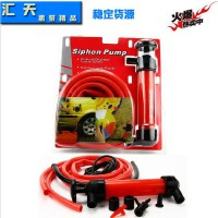 自动抽油器 吸油器/抽油管/手动抽油器批发 汽车抽油器