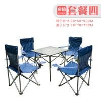 钓鱼多功能收缩椅子可折叠简易小凳子便携式迷你户外超轻靠背