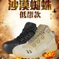 战术靴 陆战靴作战靴野战军鞋短靴户外美国特种兵低帮作训军靴
