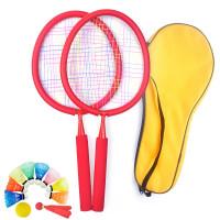 少儿网球拍 初学 小学生 儿童羽毛球拍3-12岁宝宝运动玩具幼儿园小学生网球拍儿童球类玩具HW 红色双拍(2-7岁)