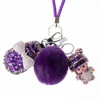 七夕礼物 通用款汽车钥匙包 卡通创意汽车钥匙扣女式韩式可爱汽车钥匙挂件 紫色钥匙包+娃娃钥匙扣+毛球