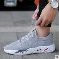 新款运动休闲潮鞋网红同款男士帆布板鞋韩版潮流男鞋百搭学生布鞋