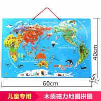 木质磁力拼图.世界地图