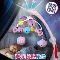 活石 婴儿床铃摇铃玩具早教益智玩具多功能安抚音乐玩具