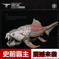 儿童古兽史前动物恐龙世界海洋海底 胴壳鱼 邓氏鱼龙模型