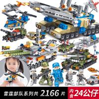 兼容乐高积木军事特警益智拼装儿童10玩具7男孩子3-6周岁女孩12岁