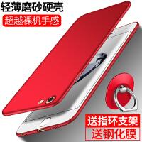 苹果6s手机壳 iphone6plus保护套 苹果 iPhone6全包硅胶磨砂防摔硬壳外壳保护壳送钢化膜
