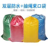 粉色编织袋搬家袋打包袋蛇皮袋物流包裹麻袋防水大袋子包装行李袋