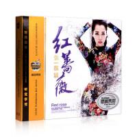 张靓颖cd专辑绿蔷薇新流行歌曲精选正版汽车载cd碟片光盘黑胶唱片