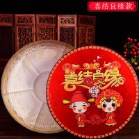 结婚果盘红色分格带盖过年客厅干果盒创意零食糖果盒婚庆用品喜盘