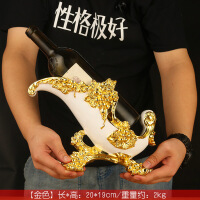 现代简约欧式创意红酒架摆件家用酒柜装饰品葡萄酒酒瓶架子 批发