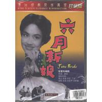 六月新娘(单片装DVD)( 货号:7885174231)