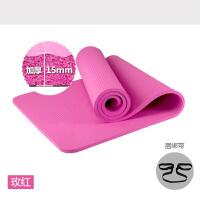 加厚15mm瑜伽垫健身垫加厚野营垫愈加毯防滑训练垫瑜伽垫 15mm(初学者)