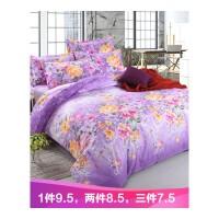 加厚斜纹磨毛四件套 床上用品活性 被套:200X230 床单:230X230 枕套4