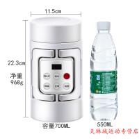 出国旅行电热水壶迷你电热水杯便携式折叠烧水壶小容量低功率保温 白色