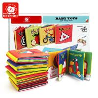 特宝儿 早教书认知布书0-3岁宝宝布书玩具撕不烂婴儿布书带响纸六件套装婴幼儿早教 儿童玩具