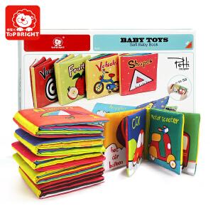 【跨店2件5折】特宝儿 早教书认知布书-3岁宝宝布书玩具撕不烂婴儿布书带响纸六件套装婴幼儿早教 儿童玩具