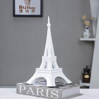 客厅摆件电视柜卧室现代家居摆设创意巴黎铁塔婚房工艺家居装饰品 巴黎铁塔 白色1个