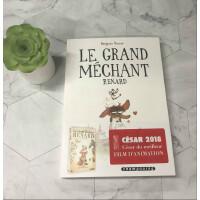 【法语原版】大坏狐狸的故事Le Grand Méchant Renard 进口法语书