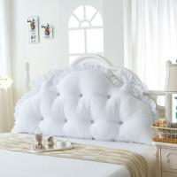 床头靠垫大靠背田园公主床头可拆洗 磨毛床上双人长靠枕 含芯T 白色 芭比